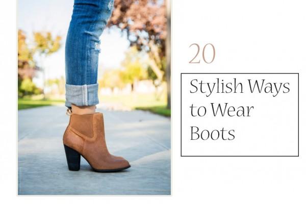 Под что одеть ботинки
