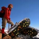 Сапоги для альпинизма