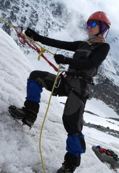 Ботинки для альпинизма